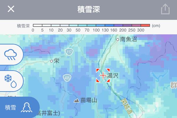 【Yahoo!天気】降雪・積雪の範囲がわかる新機能! 最大6時間先の予測も表示