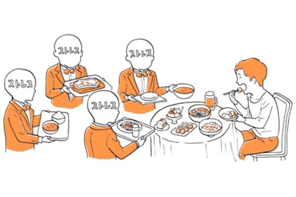 運動しないで痩せたい!? 過食を防ぐ「食べる瞑想」ダイエット【メンタル余裕への道】