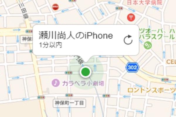 【素朴なギモン】「iPhoneを探す」って、本当になくしたらどうやって探すの?