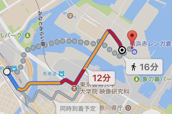 【Googleマップ】「現地集合」を便利に! ルート検索結果を共有する方法