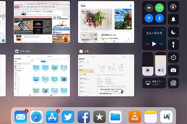 iPadが大きく進化する! iOS 11の新機能総チェック(iPad編)