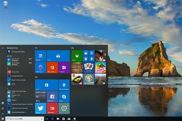 どこが変わる? 「Windows 10 Fall Creators Update」の新機能を徹底解説(前編:UI、OneDrive、スマホ連携)