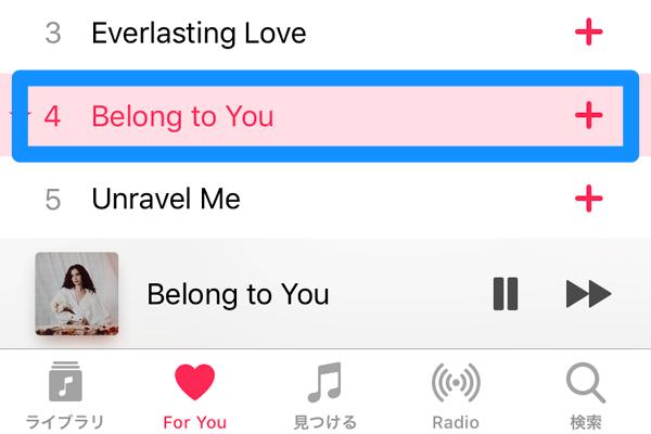 【iOS 11】あれ、変わった? iPhoneで再生している曲が含まれるアルバムを探す方法