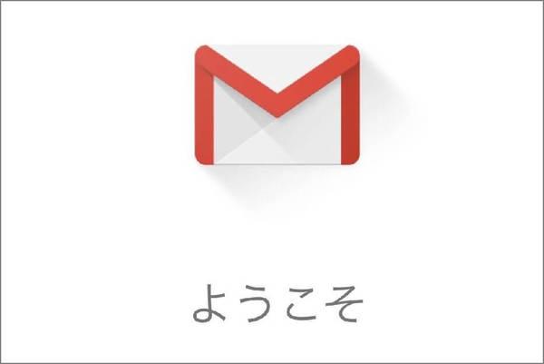 【Gmail】メール返信時に「全員に返信」を標準設定(デフォルト)にする方法