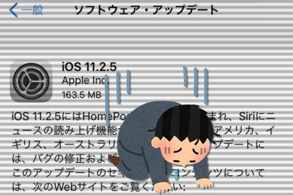 もう、ついていけない!? iPhoneの「意外と知られていない新機能」7選