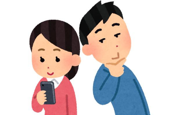 【知ってた?】iPhoneを覗かれても大丈夫!→写真に何が写っているのか分からなくする方法