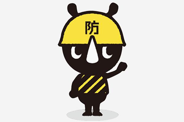 都民必携! 新登場「東京都防災アプリ」は2冊分の防災情報&地図で超お役立ち