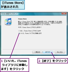 ipod touch 単体 で 音楽 ダウンロード