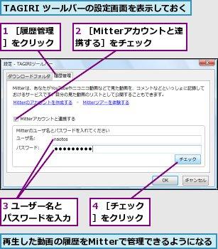 ネット上にあるmp3形式の音楽を検索してダウン …