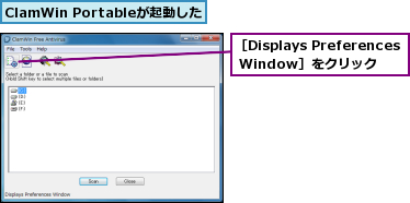 ClamWin Portableが起動した,[Displays Preferences Window]をクリック