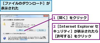 pdf 1ページだけ保存 internet