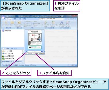 pdf 途中のページ 保存