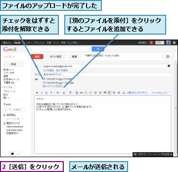 gmail pdf に する