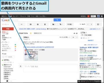 gメール 添付 pdf ダウンロード