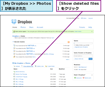 [My Dropbox />> Photos]が表示された,[Show deleted files]をクリック