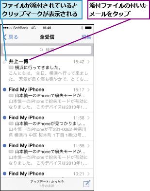 画像 を pdf に する iphone