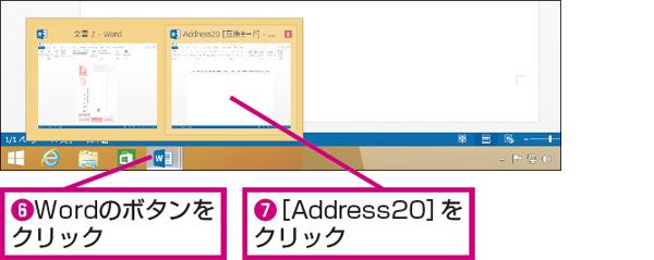 標準の住所録のファイルを作成する
