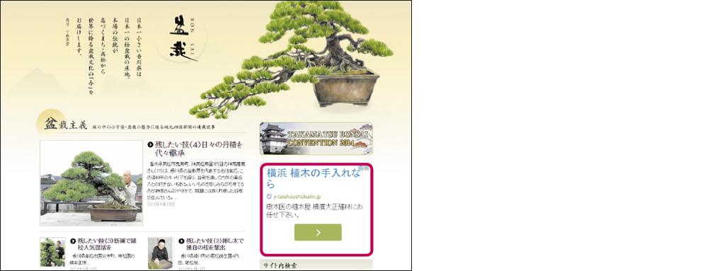 サイトを多言語で展開している例