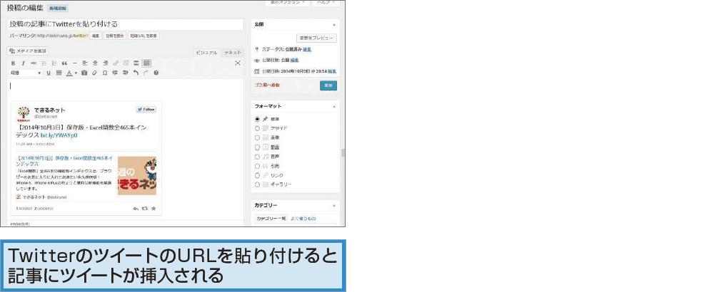 簡単な埋め込みを実現する「oEmbed」対応サイト