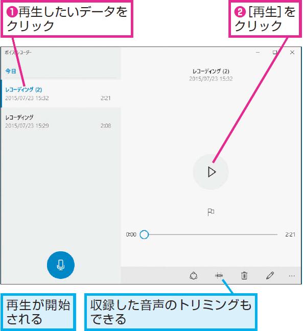 Windows10 カメラ テスト