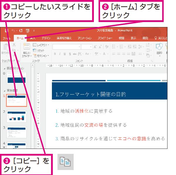 ばれる ワード コピペ PDFファイルをWordで編集する方法。ワード文書に変換しての保存もできる