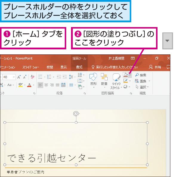 pdf 特定の文字 色づけ