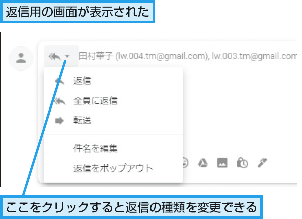 Gmailの受信トレイを整理する方法