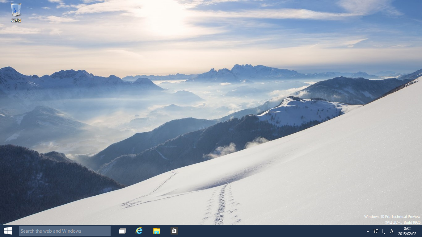 Windows 10 Technical Previewのデスクトップ画面です。