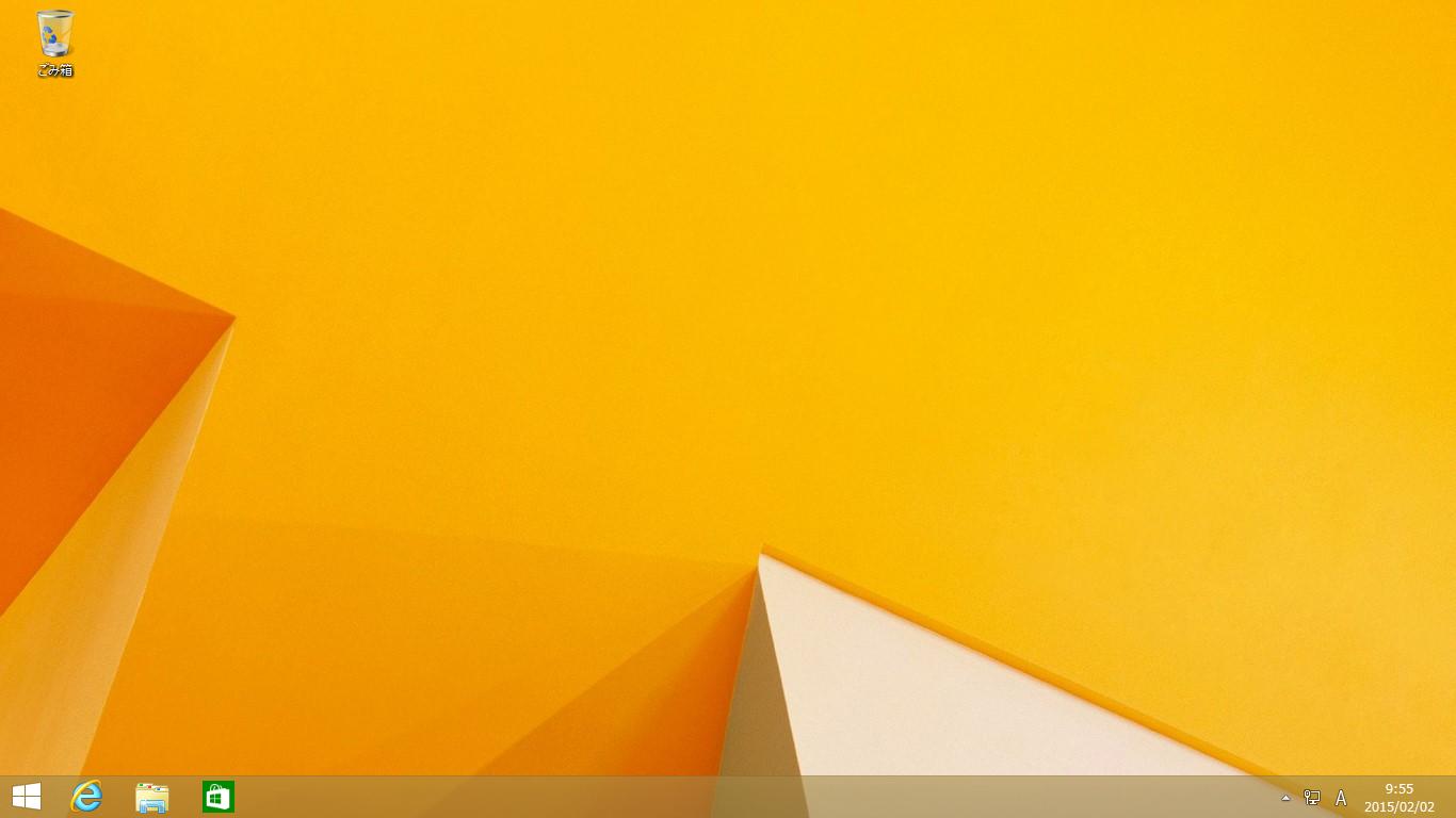 Windows 8.1のデスクトップが表示された画面です。