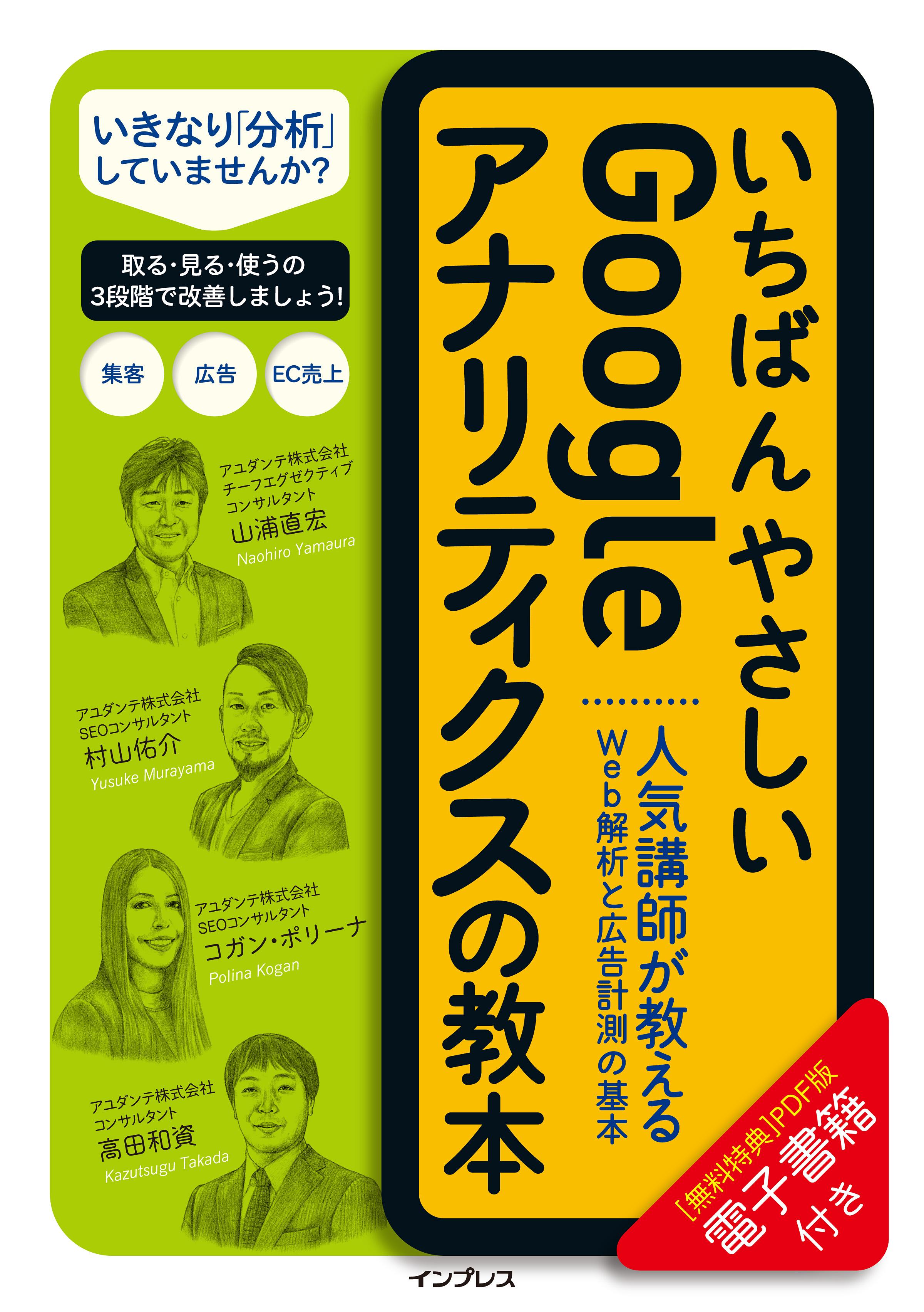impress books pdf ダウンロード