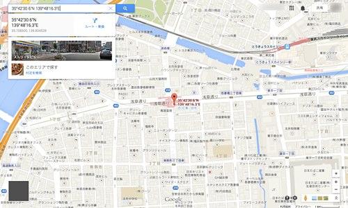 新たな一歩を応援するメディアGoogleマップのストリートビューで過去の風景が見られる「タイムマシン」の使い方