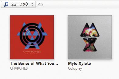 iTunesで音楽CDから取り込んだ曲にアートワークを設定する