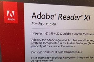 PDF活用術 解説記事のまとめ