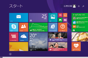 Windows 8.1の管理者と標準ユーザーの違いとは