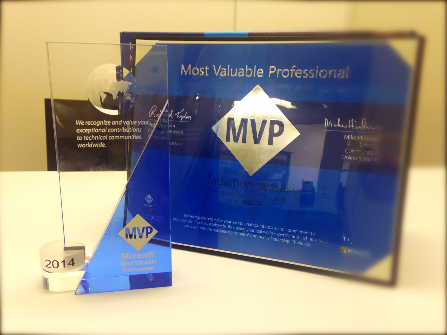 Microsoft Most Valuable Professional (MVP) アワードのトロフィー