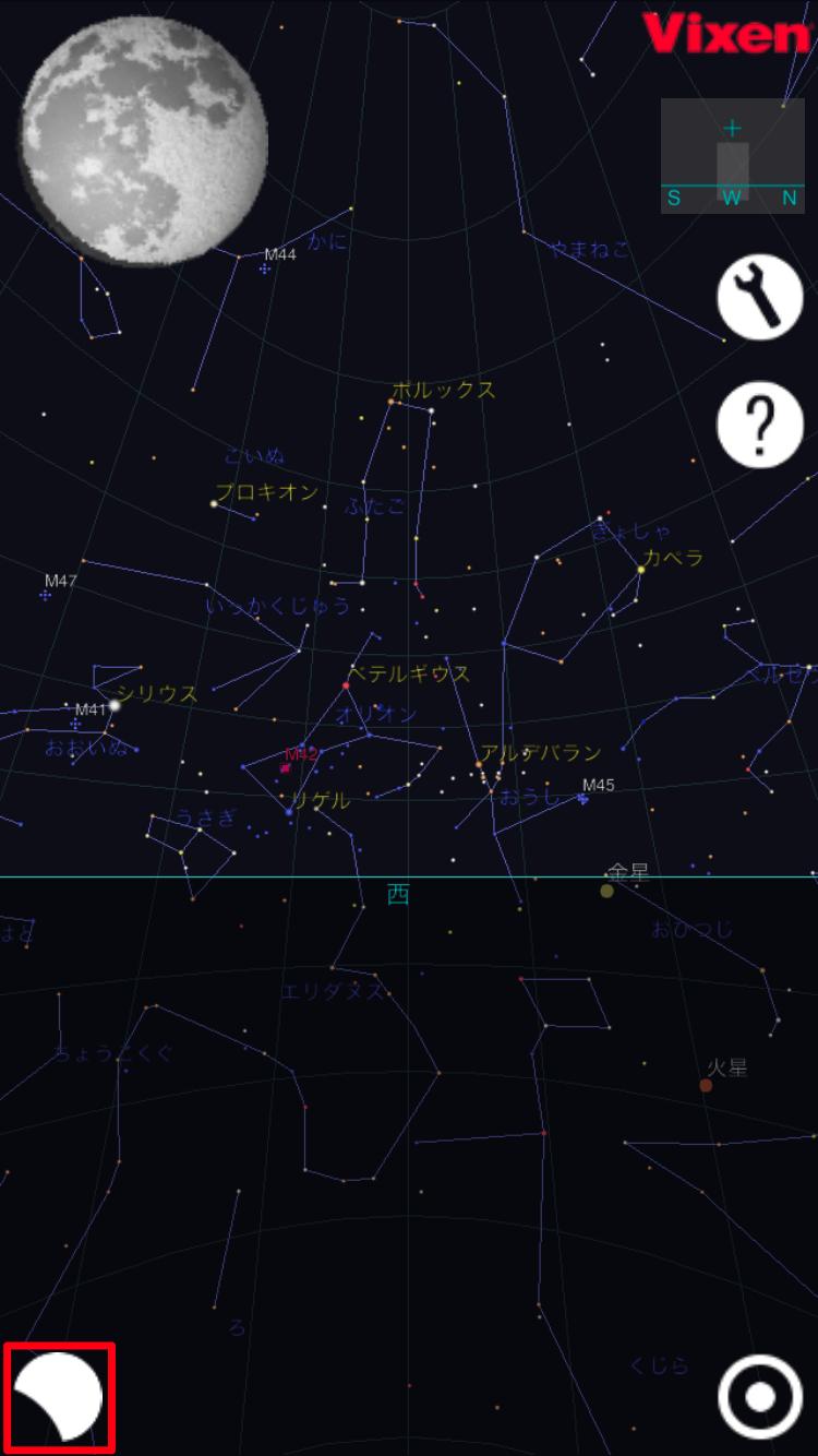月食の情報の一覧を表示する