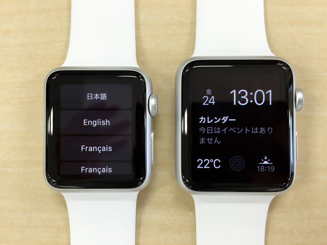 Apple Watch Sport ホワイトスポーツバンド 38mm/42mm