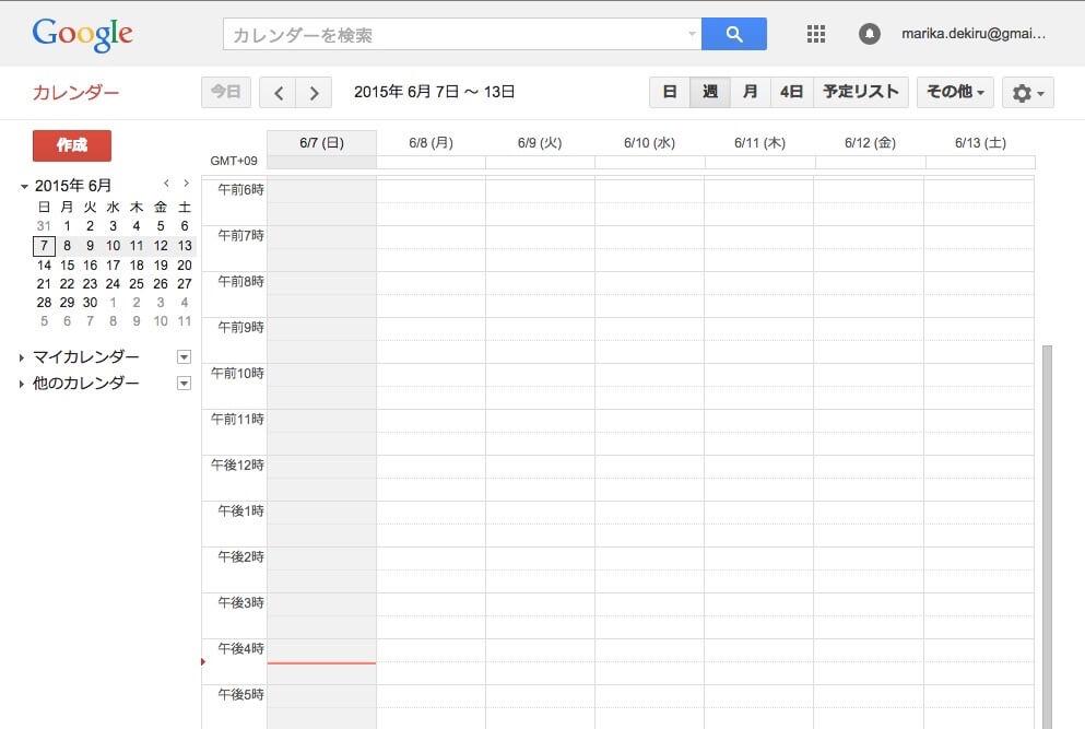 Googleカレンダーにアクセスした