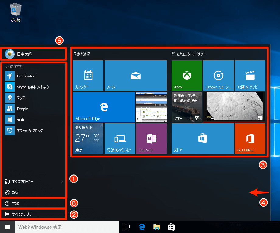 memu windows 10