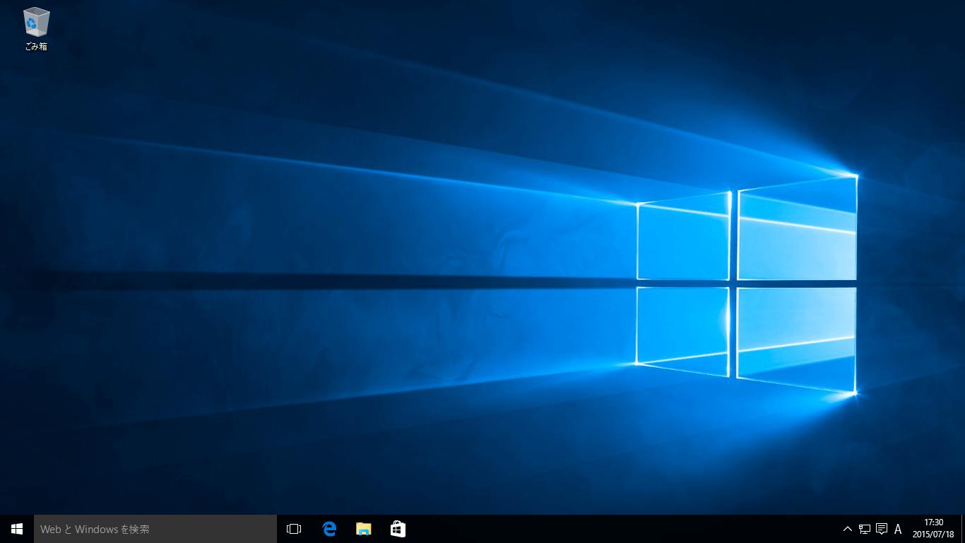 デスクトップの画像 p1_7