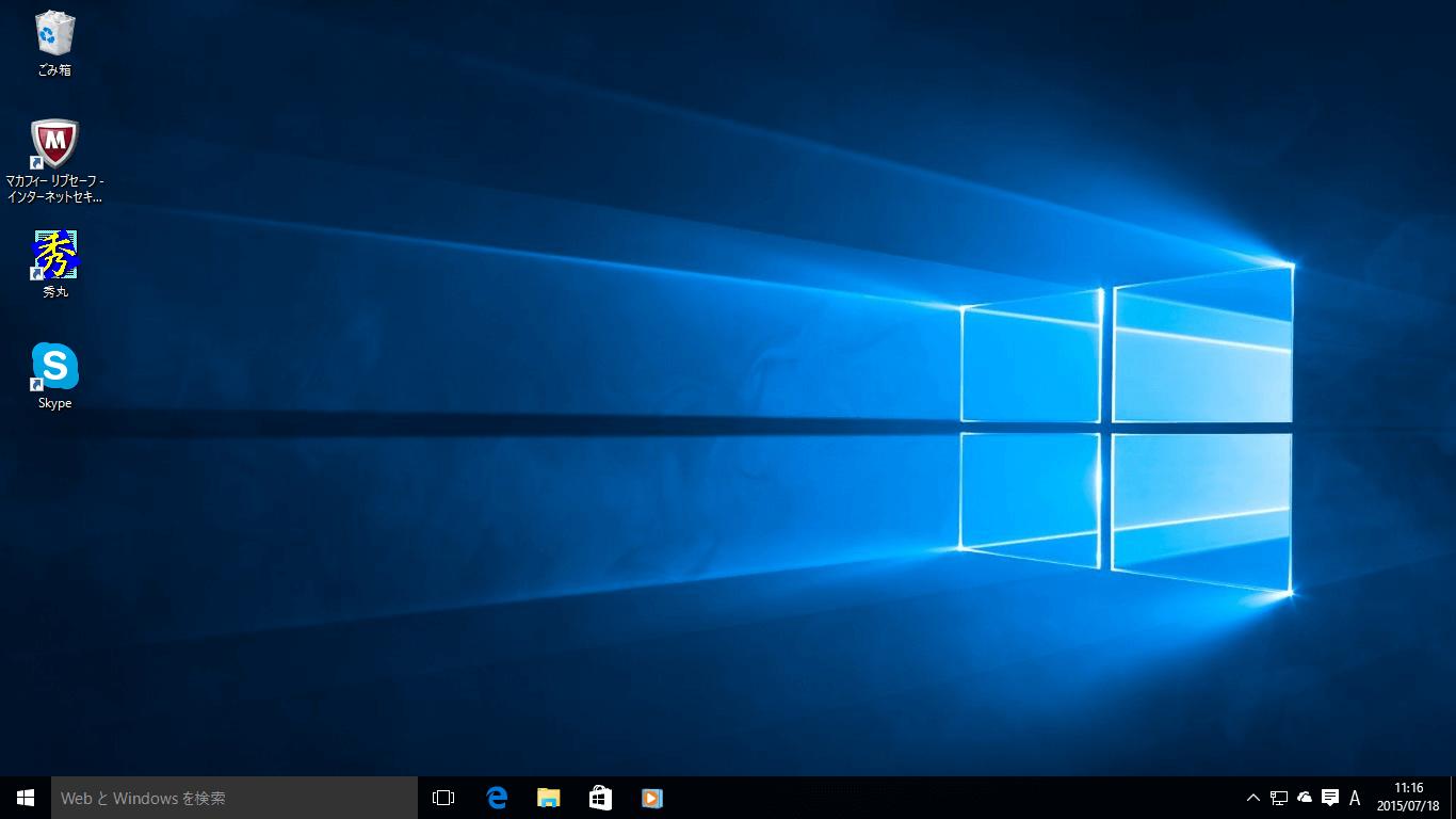 デスクトップのアイコンなど、ほとんどの設定はWindows 10でも再現されますが、Windows 8.1/7標準の壁紙は引き継がれません。また、Windows  7のガジェットなど、廃止に ...