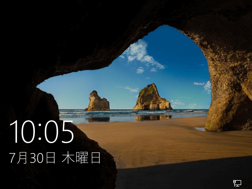 Windows 10が起動する