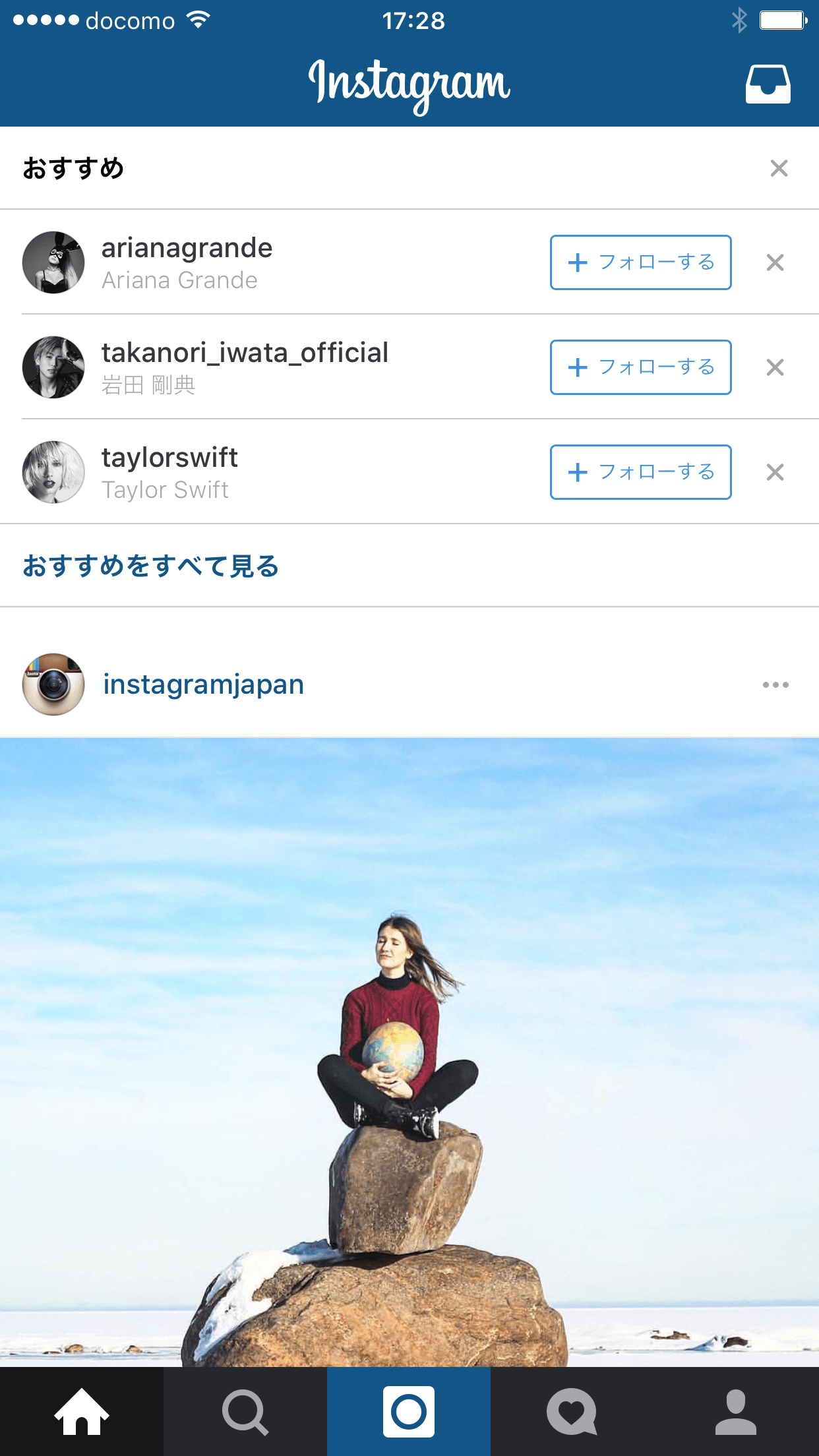 Instagramのフィードが表示された