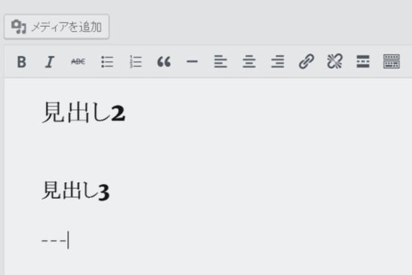 WordPress 4.5の強化されたビジュアルエディタ(書式ショートカットとインラインリンク編集)