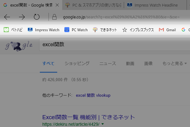 windows10 net framework 標準