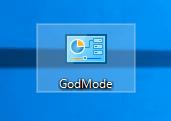 フォルダー名が[GodMode]に変わった