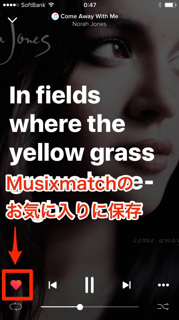 Musixmatchで歌詞が表示された