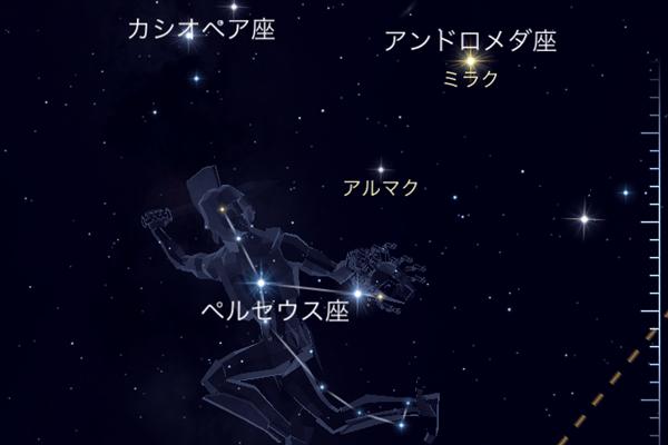 ペルセウス座流星群はどの方角? 天体観測アプリ「Star Walk 2 Free」で調べる方法