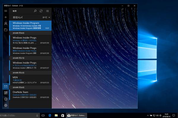 【新機能】Windows 10のアプリを「ダークモード」にする方法