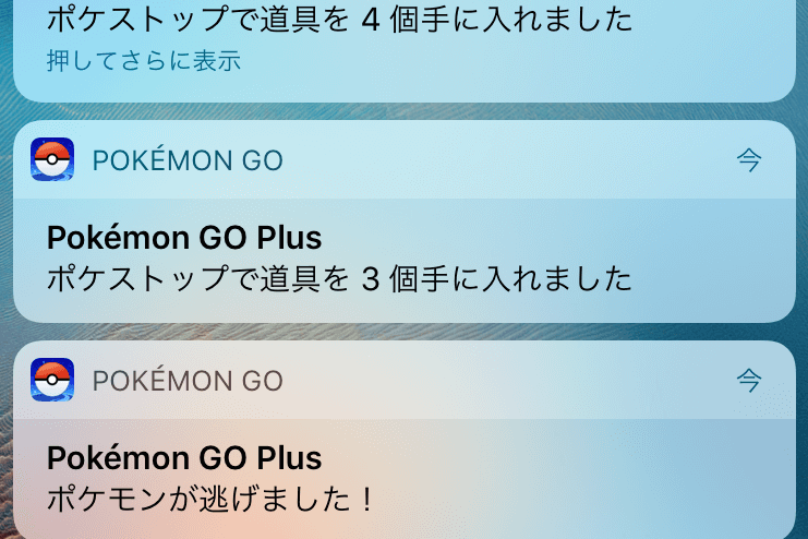 「Pokémon GO Plus」の使い方。色の意味や捕まえたポケモンの確認方法